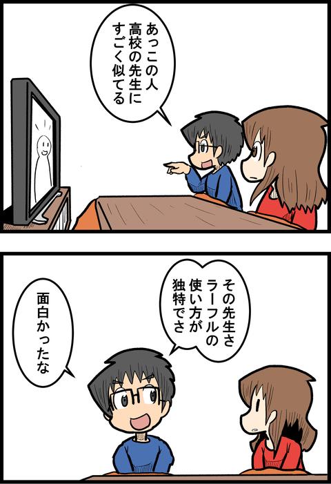 らーふる_1