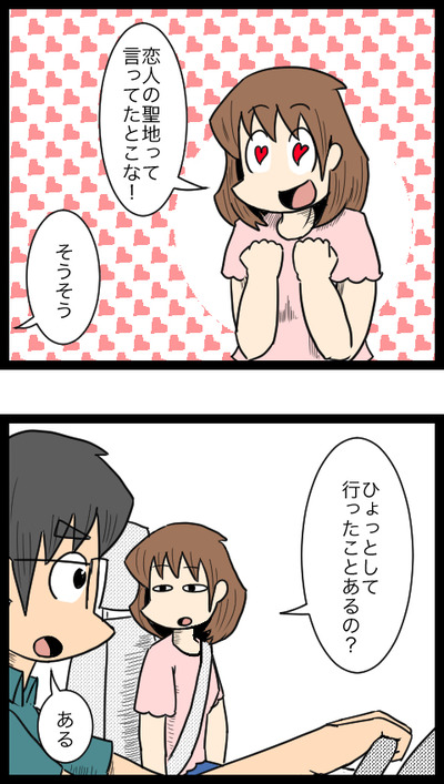 九州旅行編22_3