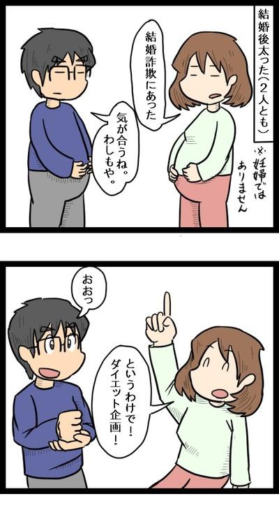 生春巻き1