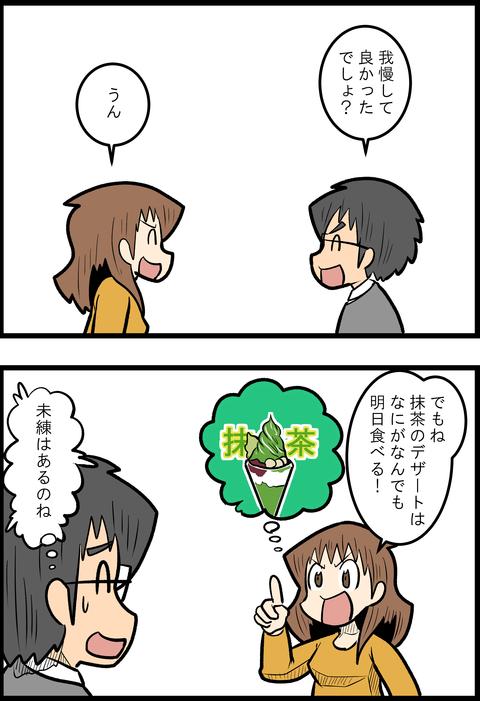 京都旅行編12_4