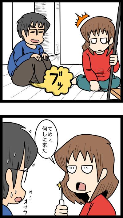 怒れた理由_3