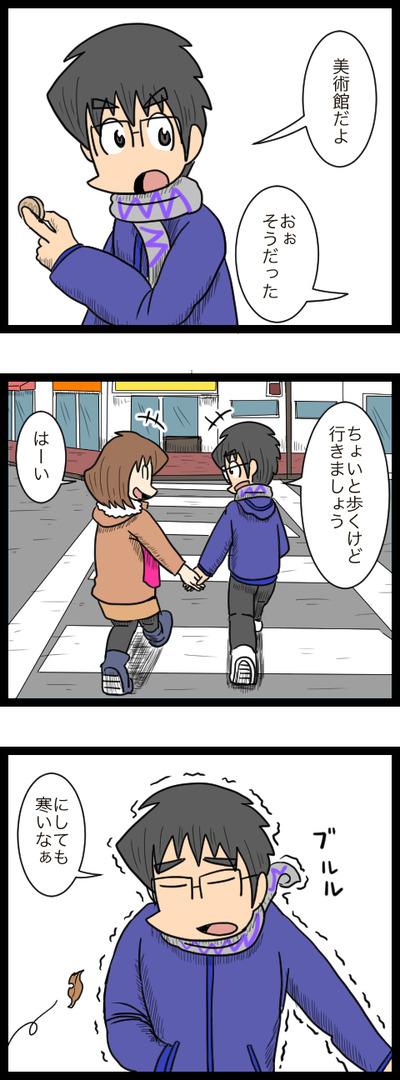 プロポーズ決行編03_2
