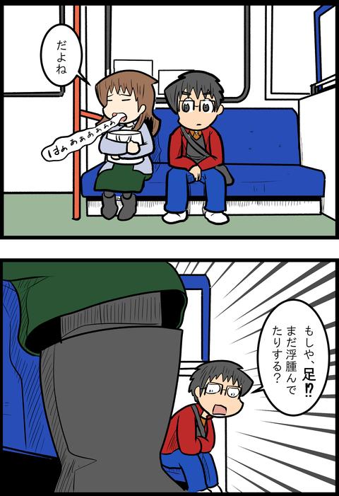 京都旅行編14_3