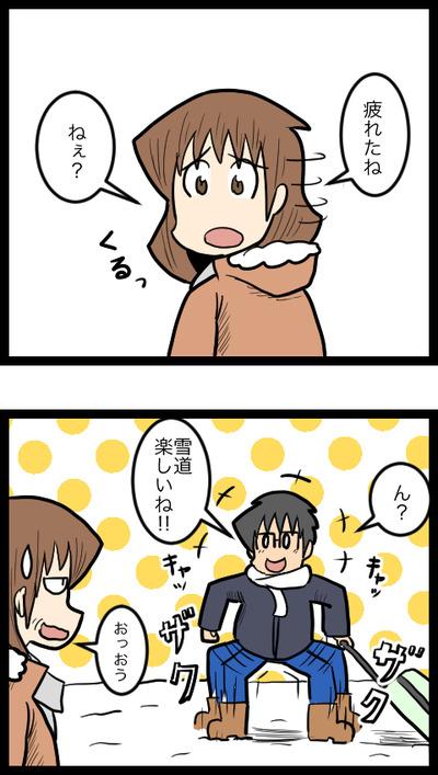 北海道旅行_3