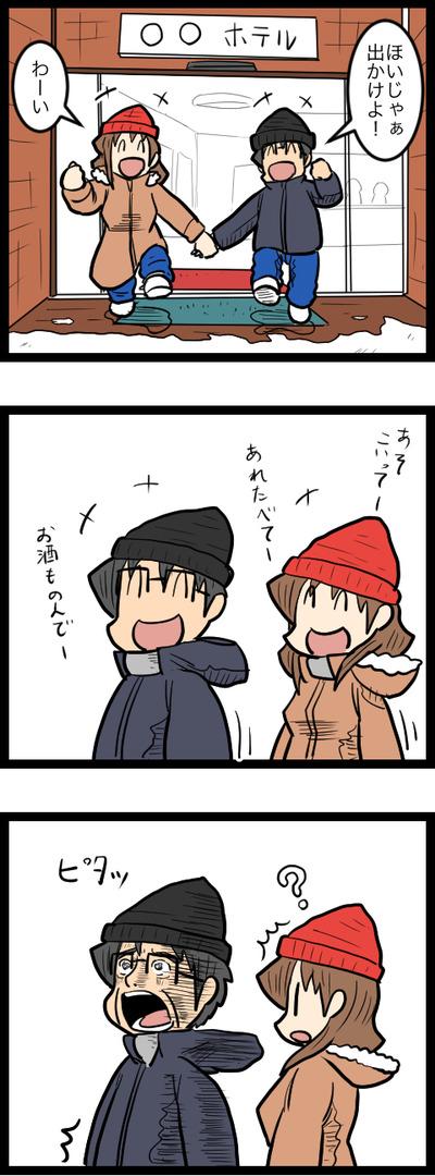 北海道旅行12_2