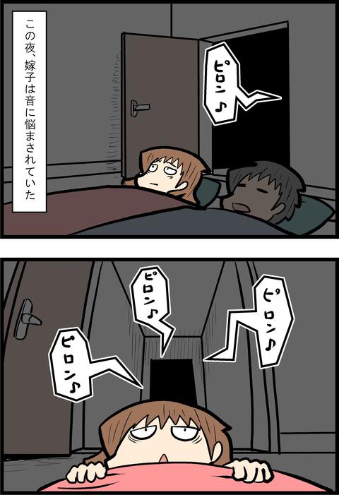 耳障り_1
