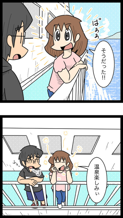 九州旅行編45_3