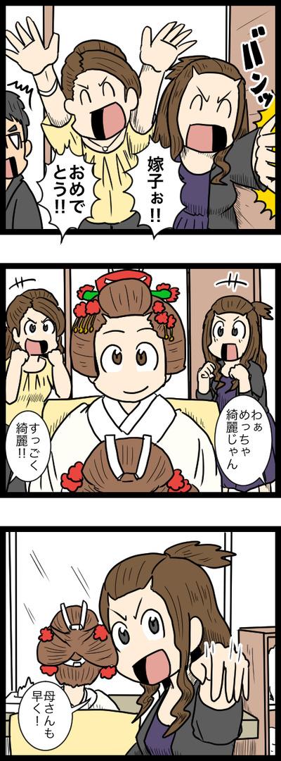 結婚式当日編03_1