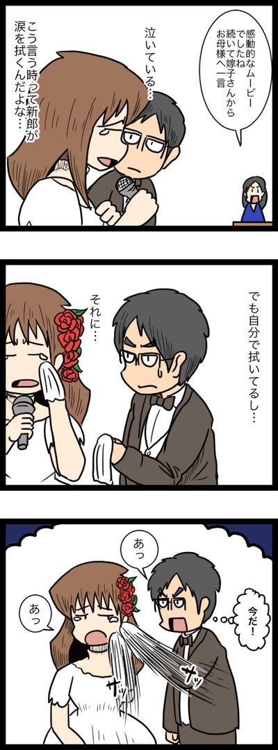結婚式当日編27_1