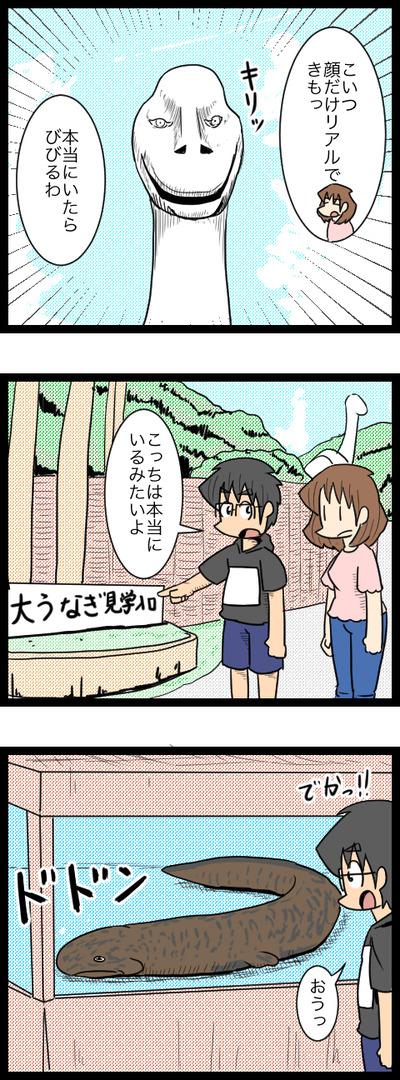 九州旅行編49_2