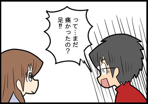 京都旅行編06_4