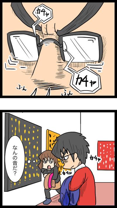 プロポーズ決行編04_5