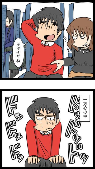プロポーズ決行編02_4