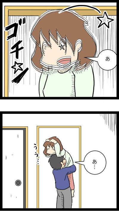 頭痛い 3