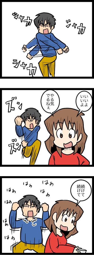 応援ダンス_2