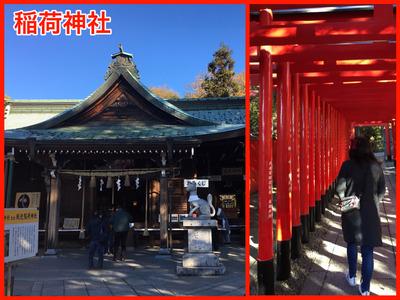 20171202犬山紅葉散策_171204_0015