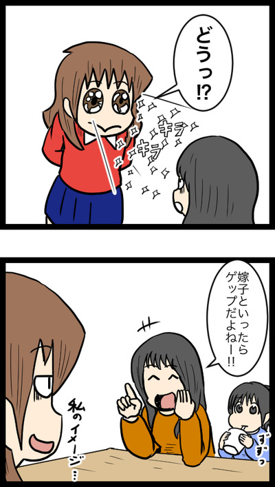 げっぷのイメージ_3
