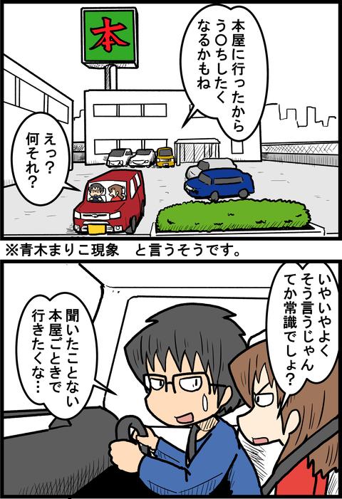 本屋とうんち_1