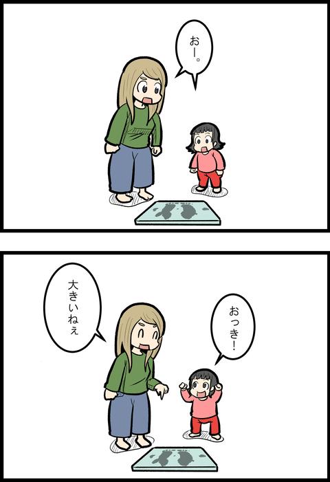 足の形_3