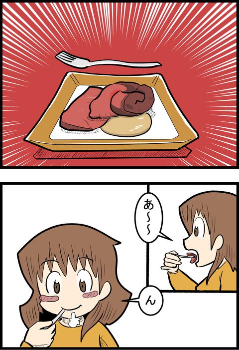京都旅行編12_1
