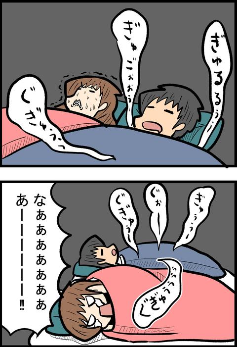 耳障り_4