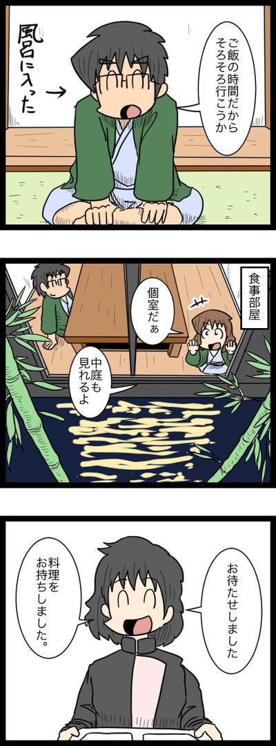 プロポーズ決行編13_1