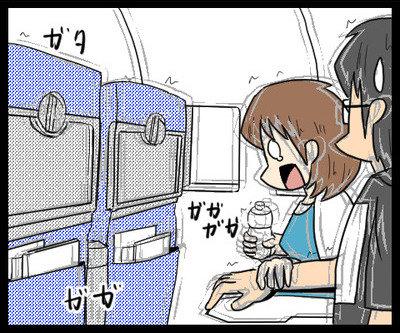 九州旅行編