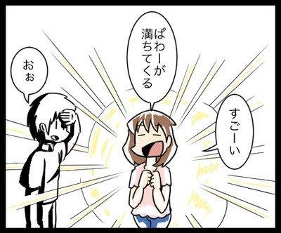 559f6a6f-s