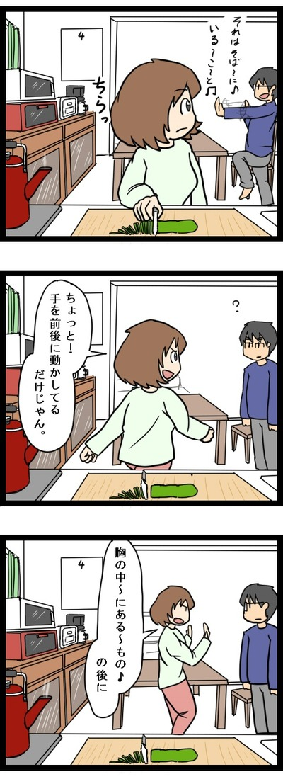 恋ダンス2