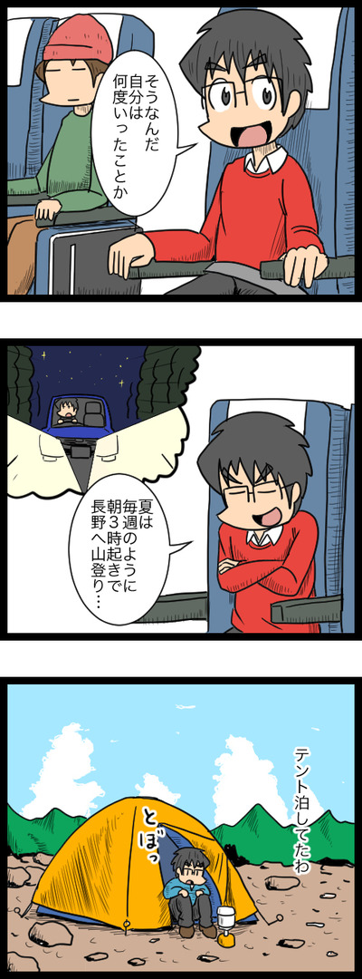 プロポーズ決行編02_2