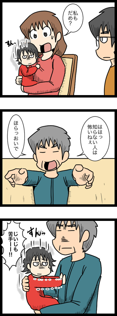 無表情_2