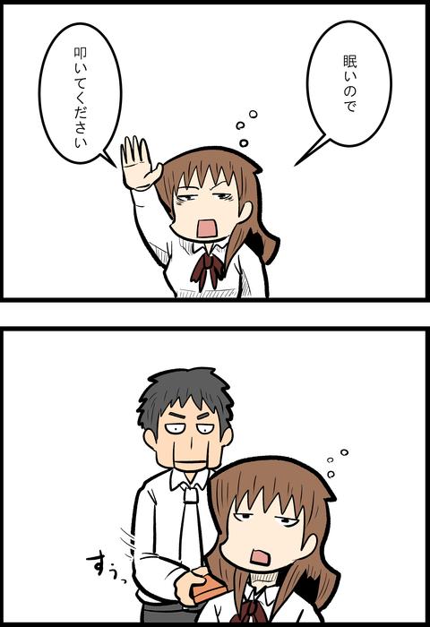 キモイ行動_3