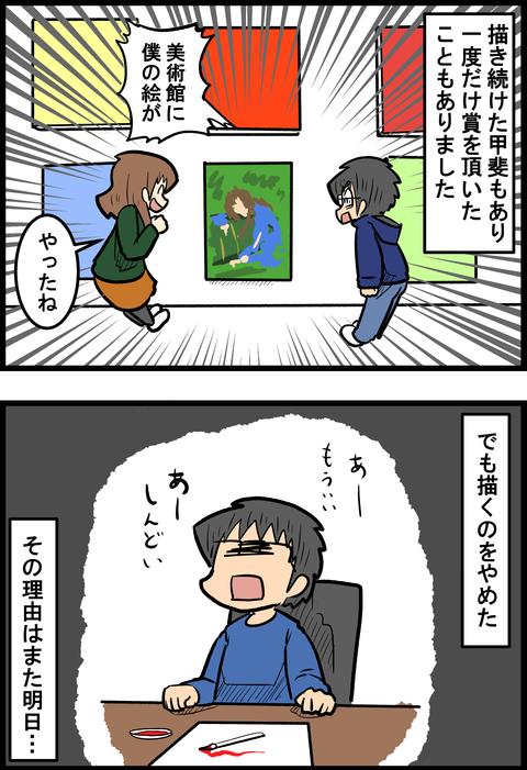 絵画教室_2
