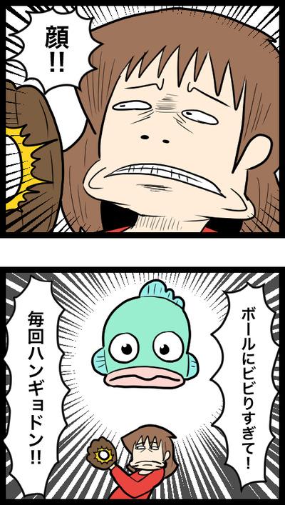 キャッチボールと顔_3