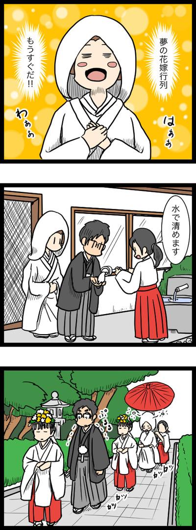 結婚式当日編08_2