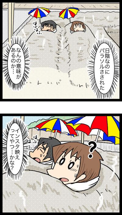 九州旅行編45_4