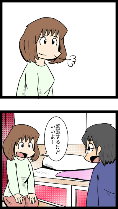 九州旅行編3