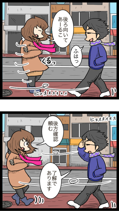 プロポーズ決行編03_4
