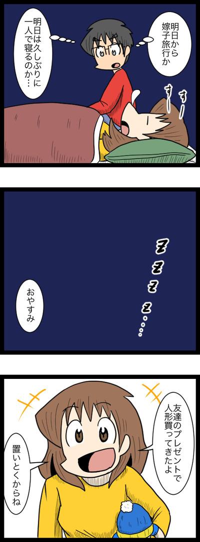 寂しい夜_1