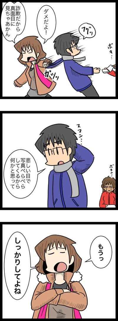 プロポーズ決行編18_3