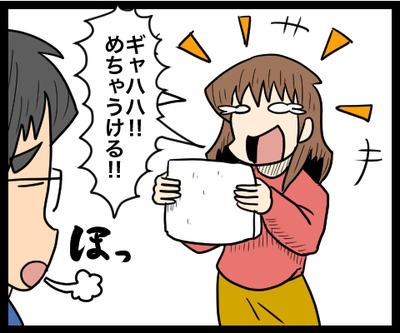 01_クリスマスプレゼント_3