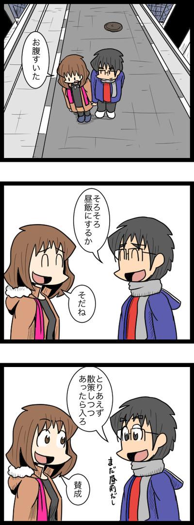 プロポーズ結構編05_3