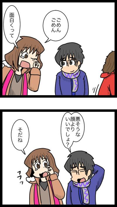 プロポーズ決行編22_4