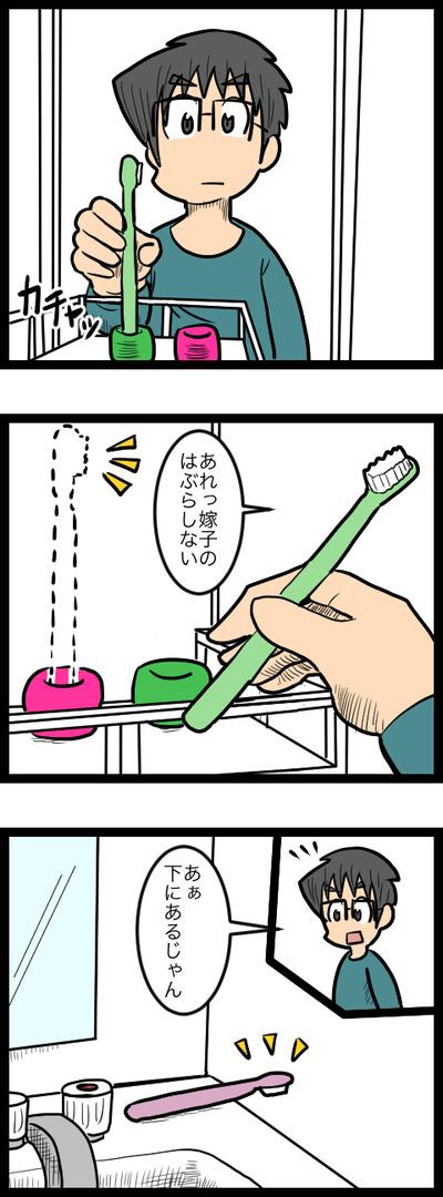 歯ブラシ_1