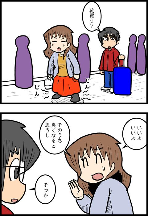 京都旅行編02_1