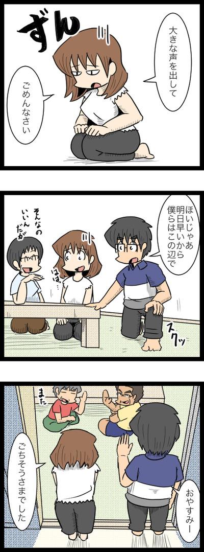 九州旅行編43_1
