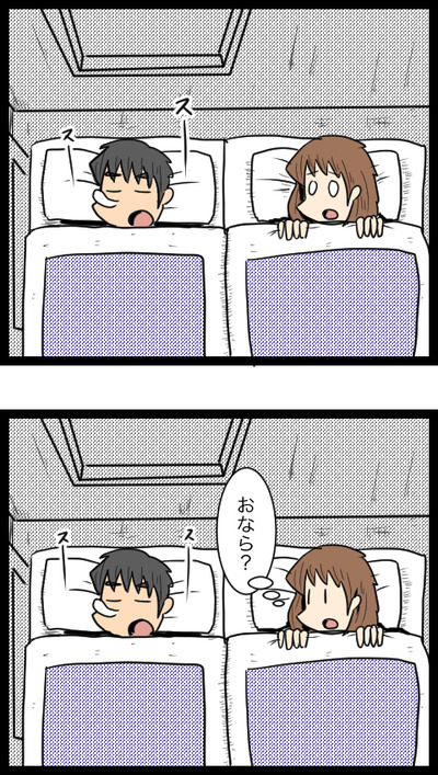 九州旅行編15_4