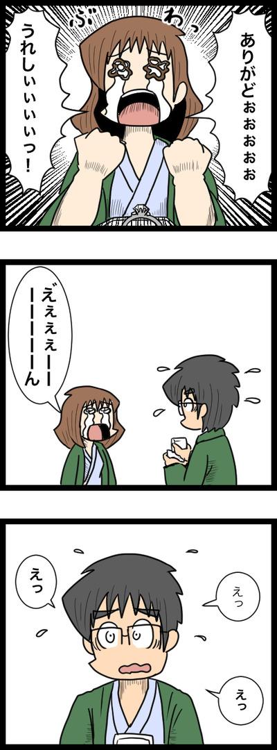プロポーズ決行編16_1