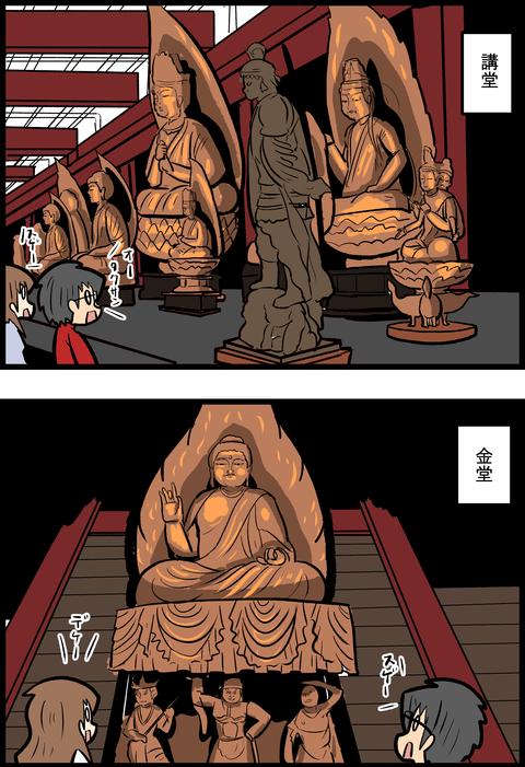 京都旅行編04_2