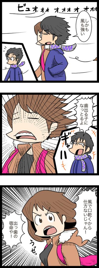 プロポーズ決行編03_3